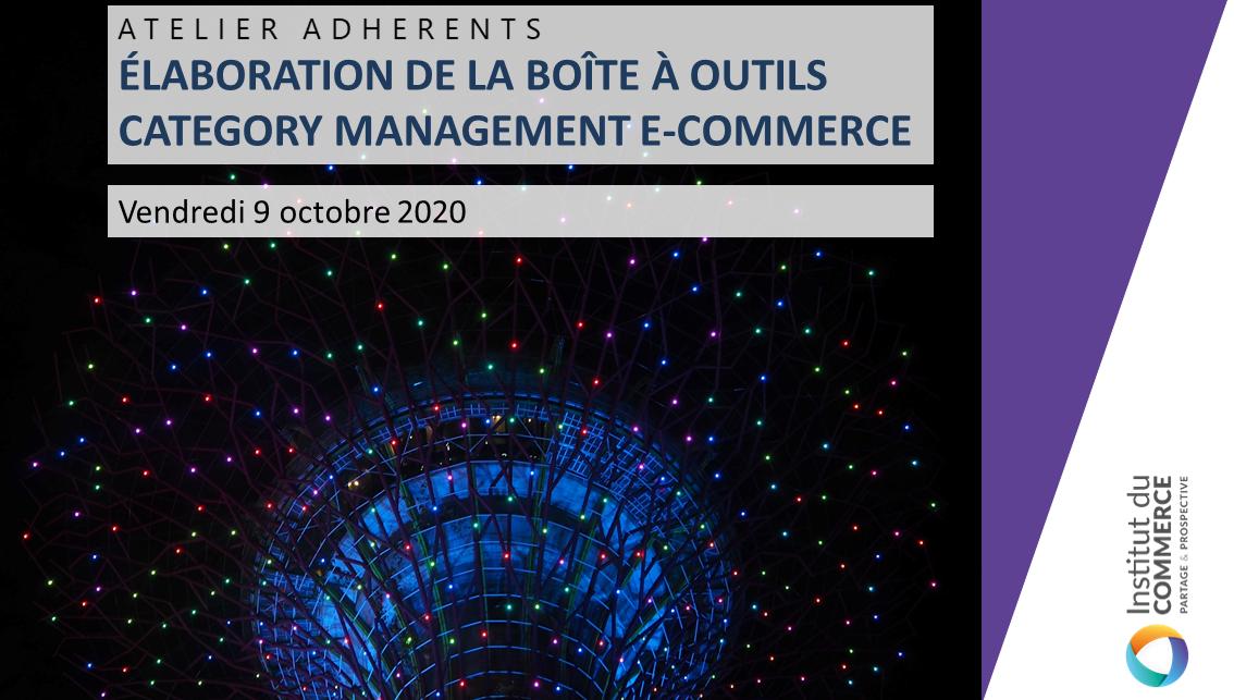 """Workshop """"Boîte à outils Category Management e-commerce"""""""